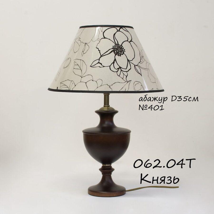 Настольная лампа деревянная 062.04 Т с абажуром