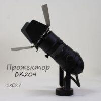 Прожектор настенный черный БК209 бра