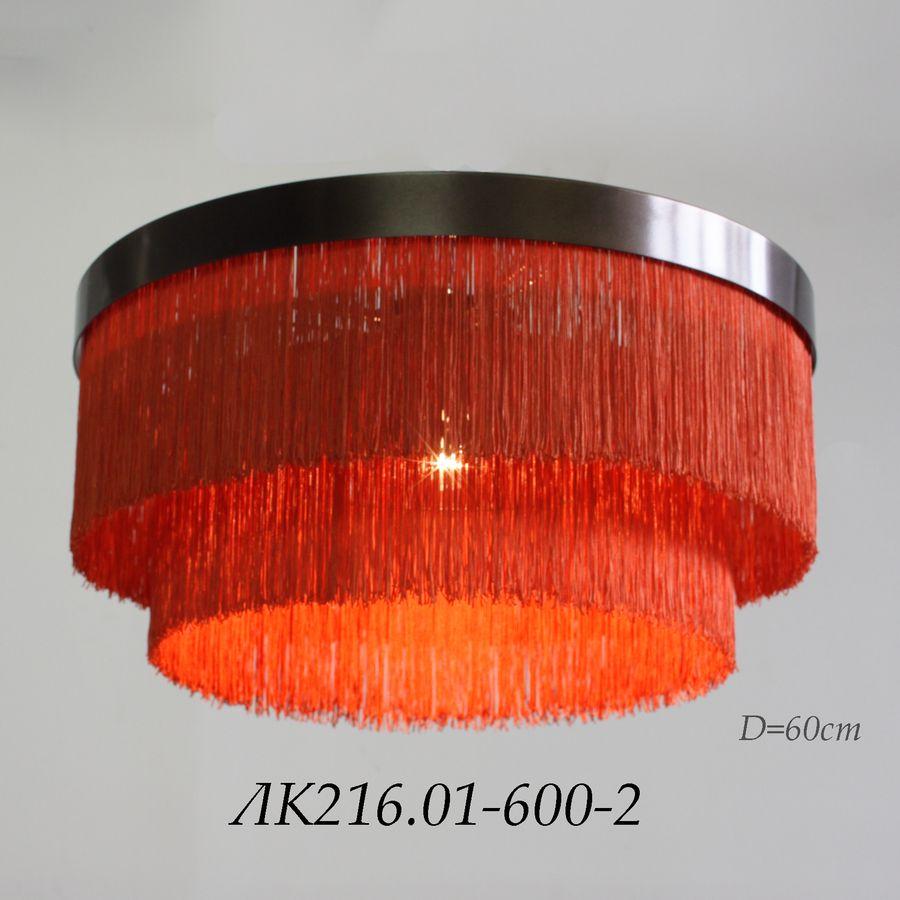 Люстра абажур с бахромой ЛК216.01 Каскад