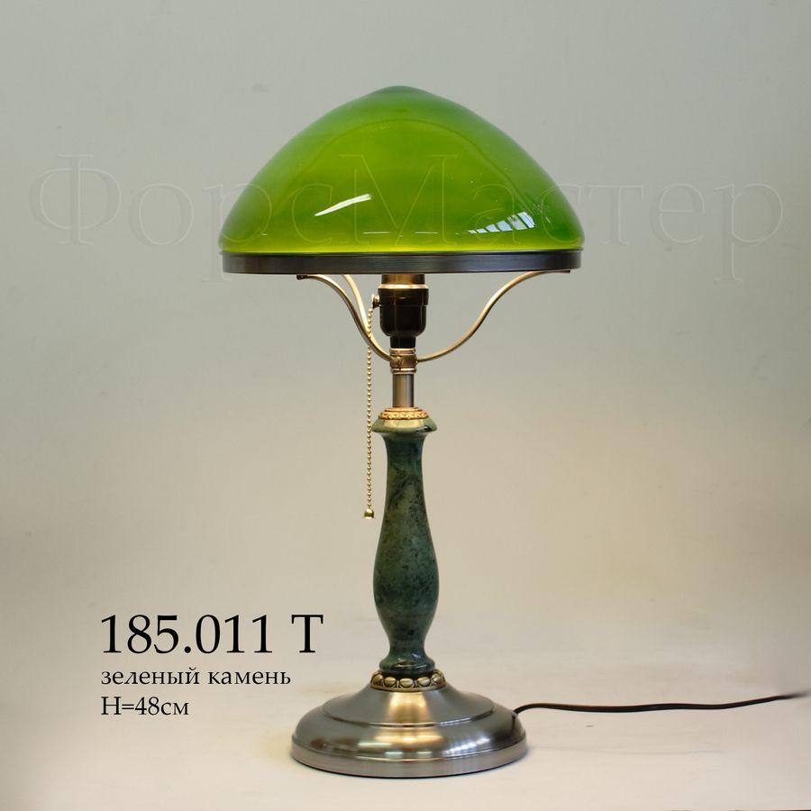 Писательская лампа с зеленым камнем 185.011 Т
