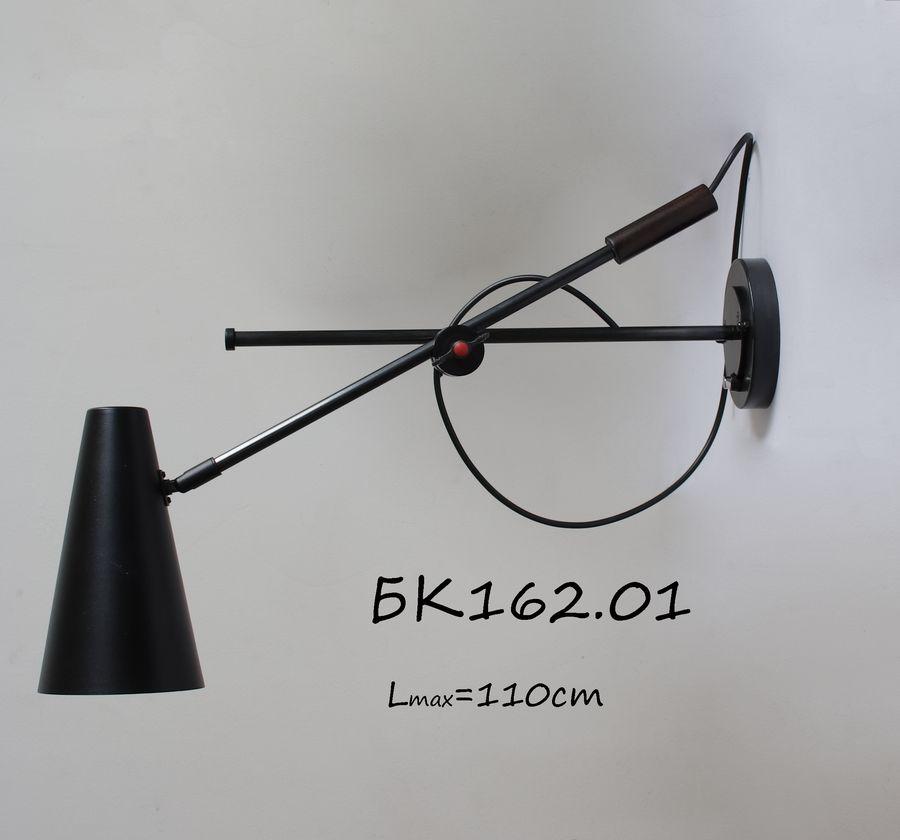 Настенный светильник с поворотным механизмом БК162.01