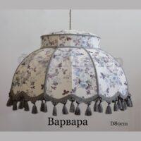 """Абажур подвесной из ткани """"Варвара"""" цветы"""