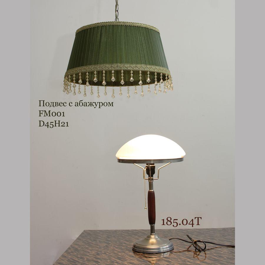 Настольная лампа с зеленым плафоном 185.04 Т