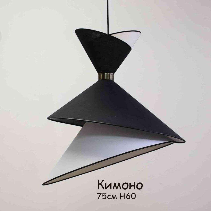 Дизайнерский подвесной абажур Кимоно