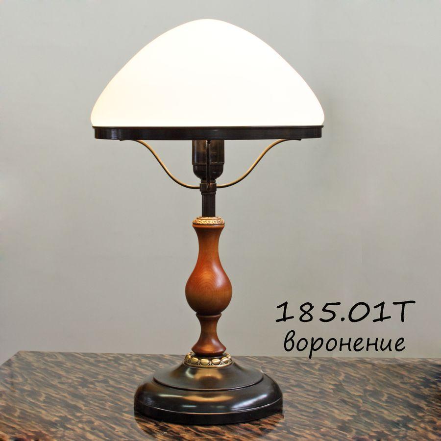 Зеленая настольная лампа СССР 185.01Т цвет воронение