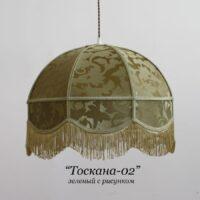 """Абажур подвесной из ткани """"Тоскана 02"""" зеленый с рисунком"""