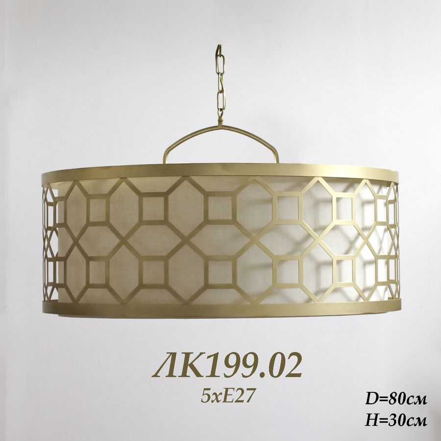Люстра с металлическим абажуром ЛК199.02-800 Аллегро