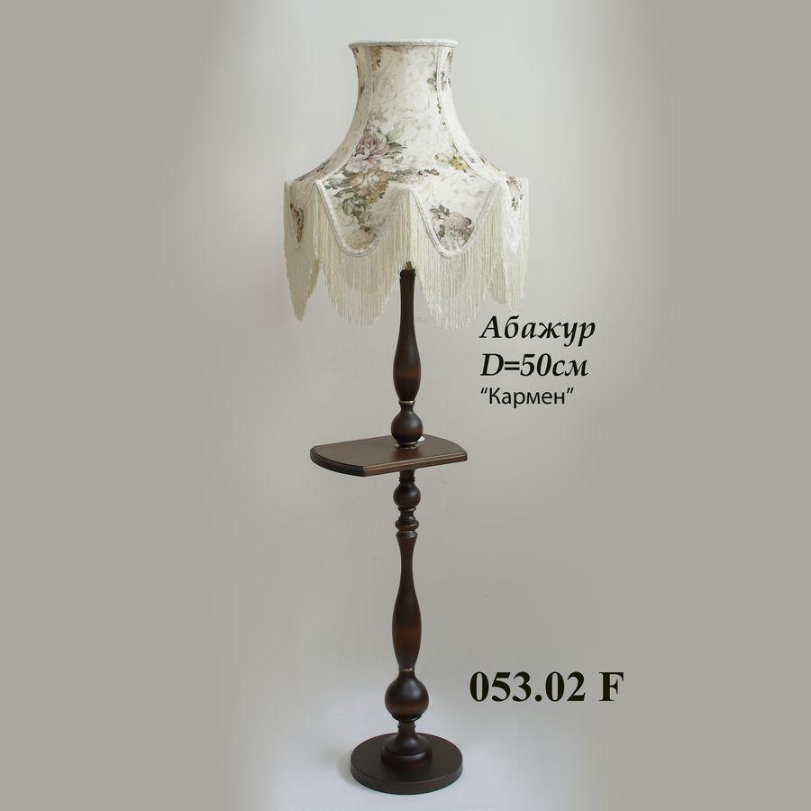 "Торшер со столиком 053.2.45F Корсар и абажуром ""Кармен"""