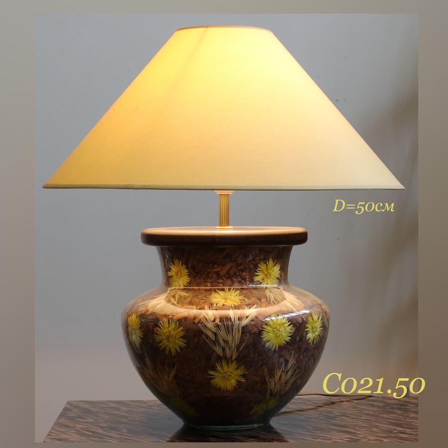 Настольная лампа с цветами С021 цвет коричневый, желтый