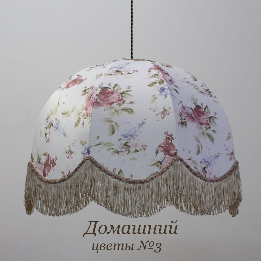 Абажур подвесной из ткани Домашний цветы №3