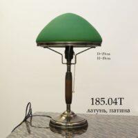 Настольная лампа СССР с зелёным плафоном 185.04 Т латунь