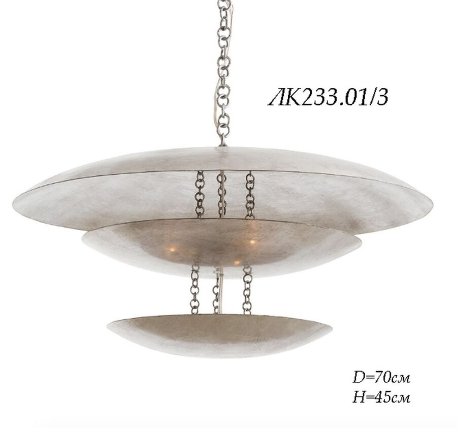 Потолочный светильник из дисков люстра ЛК233.01/3-700