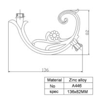 Рожок для люстры и бра А446 (кронштейн)
