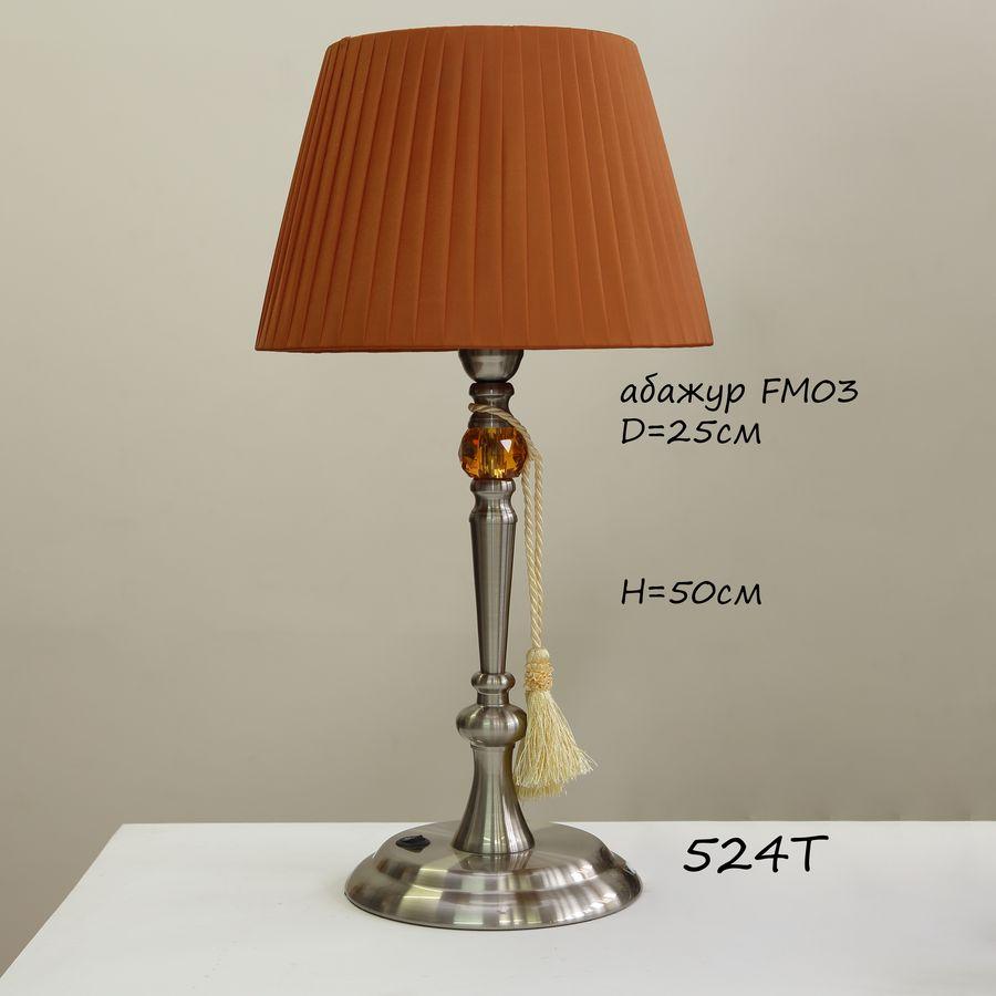 Настольная лампа для спальни 524.01Т классика