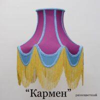 "Абажур из ткани ""Кармен"" разноцветный"