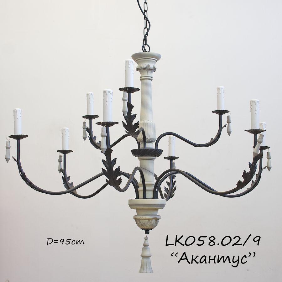 """Люстра для зала американский стиль ЛК058.02/9 """"Акантус"""""""