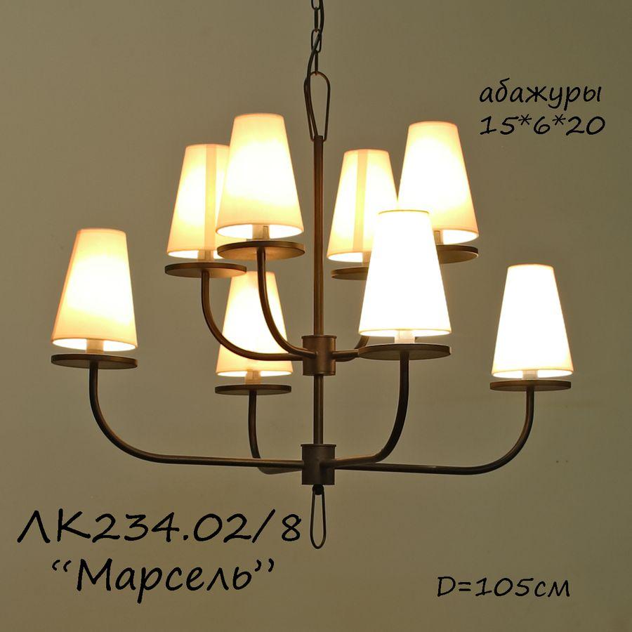 """Люстра современный дизайн ЛК235.01/6 """"Вольта"""""""
