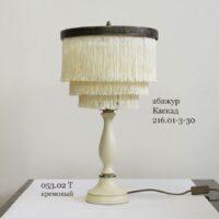 """Настольная лампа из дерева 053-2 Т """"Корсар"""" с абажуром """"Каскад"""""""