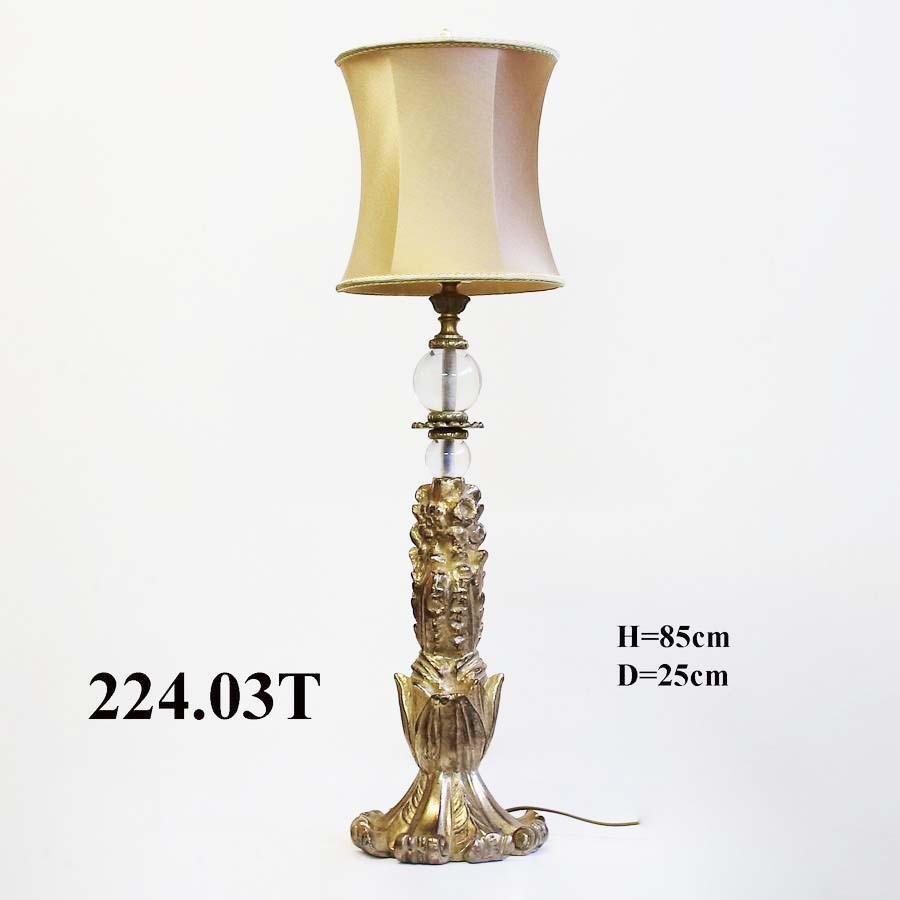 Каминная лампа с абажуром под старую бронзу 224.03-T