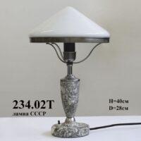 Настольная лампа СССР из мрамора с плафоном из стекла 234.02 Т