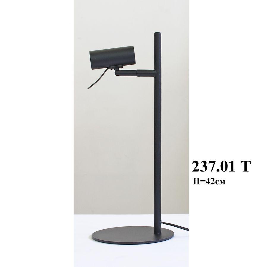 """Настольная лампа для стола и спальни 237.01Т """"Норд"""""""