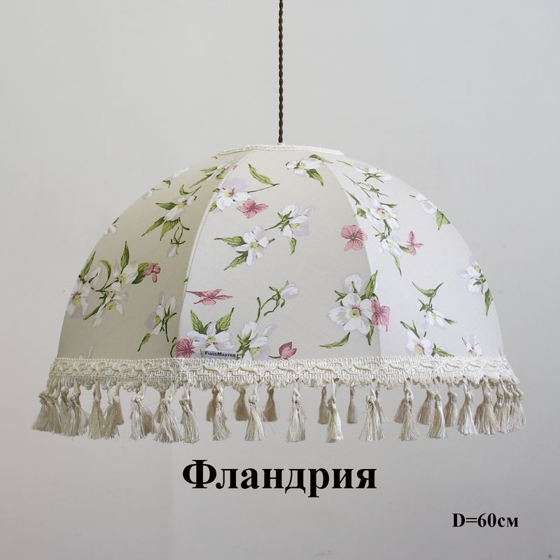 Ретро абажур для дачи Фландрия цветы №6