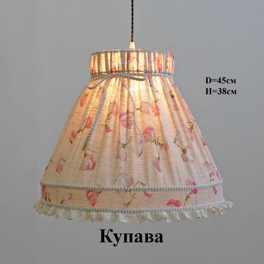 Ретро подвесной абажур Купава (розовый горошек)