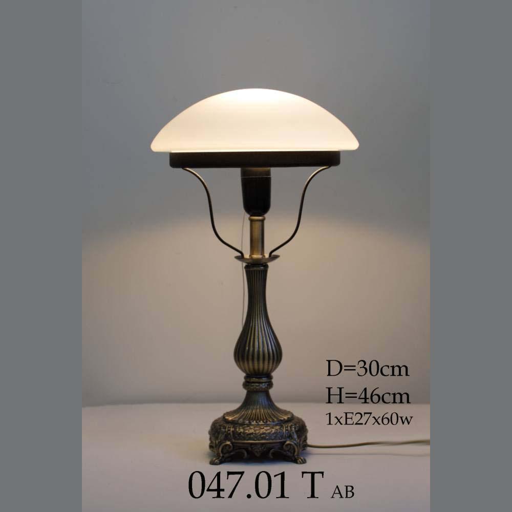 Кабинетная настольная лампа с белым плафоном- 047.01Т