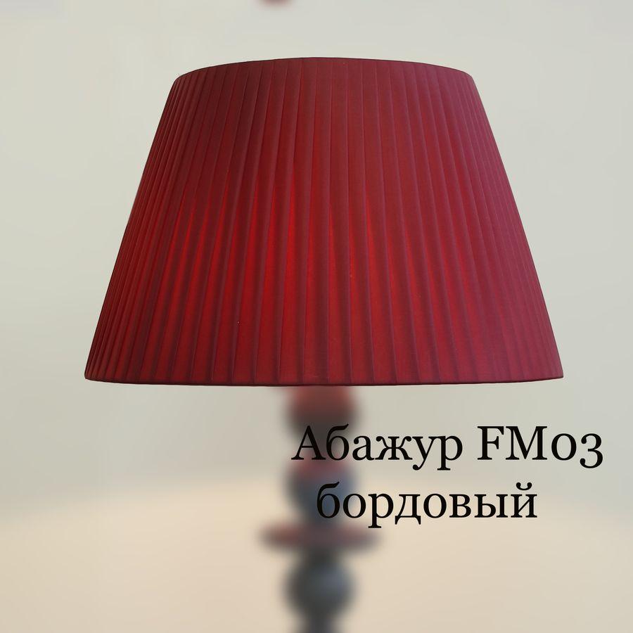 Абажур тканевый плиссе FM-03 бордовый