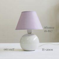 настольная лампа ночник 067.02T-827 с сиреневым абажуром
