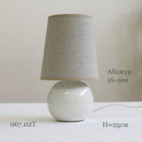 настольная лампа ночник 067.02T с серым абажуром из льна