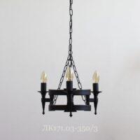 Люстра кованная для потолка замковый стиль ЛК171.03-350/3
