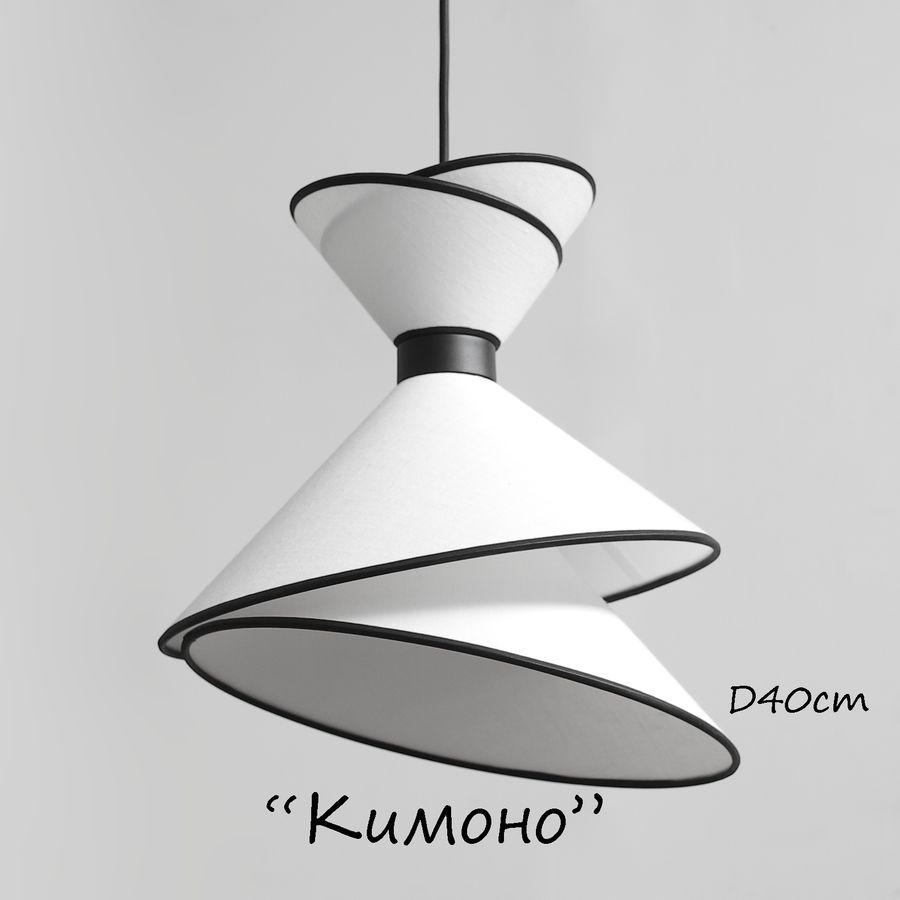 Дизайнерский подвесной абажур Кимоно D40см